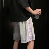 休閒短褲男潮牌ins冰絲5五分褲籃球運動夏薄款褲子寬鬆外穿海灘褲米娜小鋪