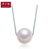 (8mm)簡約單顆珍珠18白K金項鍊 周大福