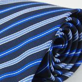 【Alpaca】粗細藍斜紋領帶