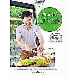 簡體書-十日到貨 R3Y【Brunch!早午餐一起吃-MASA的10分鐘料理】 9787511283184 光明日報出版社 作.