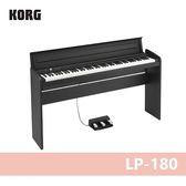 【非凡樂器】KORG LP-180 88鍵數位鋼琴全新上市 典雅黑 / 贈耳機.琴椅.保養組 / 公司貨保固