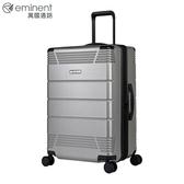 eminent【FUTURE】未來元素感設計PC行李箱 24吋(銀色拉絲) KJ21
