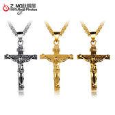 [Z-MO鈦鋼屋]耶穌十字架/男生項鍊/流行項鍊/好友禮物推薦單條價【AKS810】