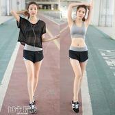 瑜伽服 韓國新款春夏季瑜伽服套裝女健身房跑步運動顯瘦短褲三件套健身服 雙11