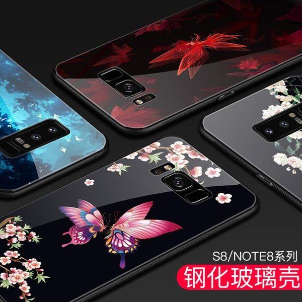 三星s8手機殼note8套軟個性創意s8 全包防摔plus硅膠玻璃女款潮牌 一次元