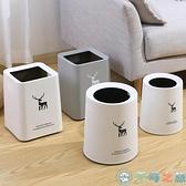 垃圾桶雙層家用客廳臥室廚房衛生間廁所圓形筒【千尋之旅】