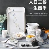 盤茶托盤家用水杯盤北歐風簡約歐式茶杯托盤【聚寶屋】