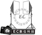 【EC數位】持續燈無影罩組 50X70cm 四聯燈 柔光箱 雙燈罩組 2米雙燈架 贈柔光布 補光燈 PHT06