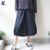 American Bluedeer - 亞麻休閒褲(魅力價) 春夏新款