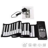 49鍵手捲鋼琴 折疊式手捲鋼琴 便攜式手捲鋼琴軟鋼琴  優家小鋪  YXS