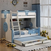 雙人床 高低床兒童床小戶型板式多功能子母床 雙層床兩層上下床男孩賽車 618購物節