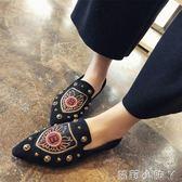 豆豆鞋尖頭單鞋平底淺口鉚釘百搭一腳蹬女鞋時尚  全館免運