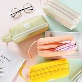 筆袋大容量簡約女日系鉛筆文具盒【聚寶屋】