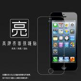 ◆亮面螢幕保護貼 Apple 蘋果 iPhone 5/5S/SE 保護貼 軟性 高清 亮貼 亮面貼 保護膜 手機膜