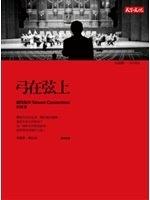 二手書博民逛書店 《弓在弦上:胡乃元與Taiwan Connection的故事》 R2Y ISBN:9789863205982│胡乃元