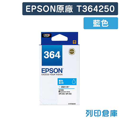 EPSON T364250 / NO.364 原廠藍色墨水匣 /適用 Expression Home XP-245/XP-442
