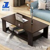 茶幾簡約現代客廳邊幾家具儲物簡易茶幾雙層木質小茶幾小戶型桌子 qf25194【MG大尺碼】