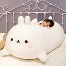 毛絨抱枕 小兔子毛絨玩具玩偶女生睡覺抱枕大號公仔超大長條枕抱抱熊布娃娃 韓菲兒