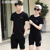正韓情侶運動套裝男女夏季短袖短褲薄款大碼寬鬆休閒健身房跑步服 「繽紛創意家居」