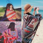 圍巾女防曬披肩海灘沙灘巾海邊超大兩用紗巾