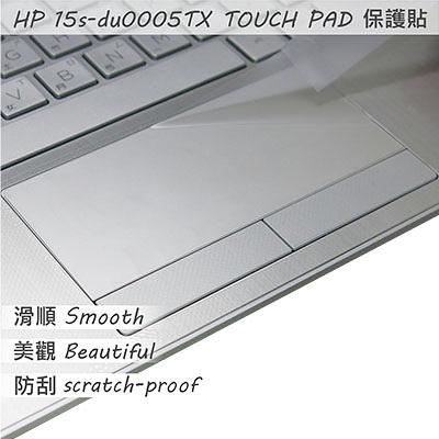 【Ezstick】HP 15S-du0048TX TOUCH PAD 觸控板 保護貼