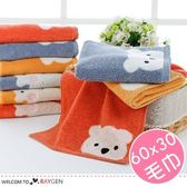 卡通熊熊毛巾60x30CM 口水巾 方巾