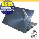 【Ezstick】ASUS UX363 UX363EA 二代透氣機身保護貼(含上蓋貼、鍵盤週圍貼、底部貼) DIY 包膜
