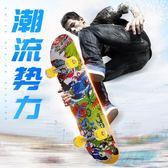 羚鷹專業四輪滑板兒童初學者青少年成人男孩女生抖音閃光輪滑板車igo 【Pink Q】