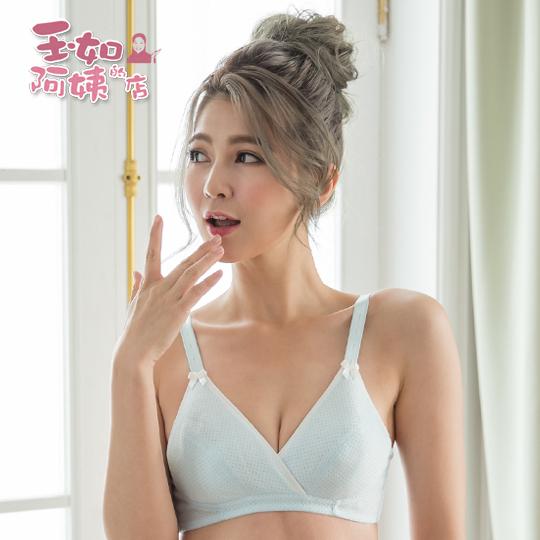 【玉如阿姨】極簡小清新內衣。B.C.D.E-哺乳-孕媽咪-無鋼圈-透氣-可裝溢乳墊-台灣製。※0344藍
