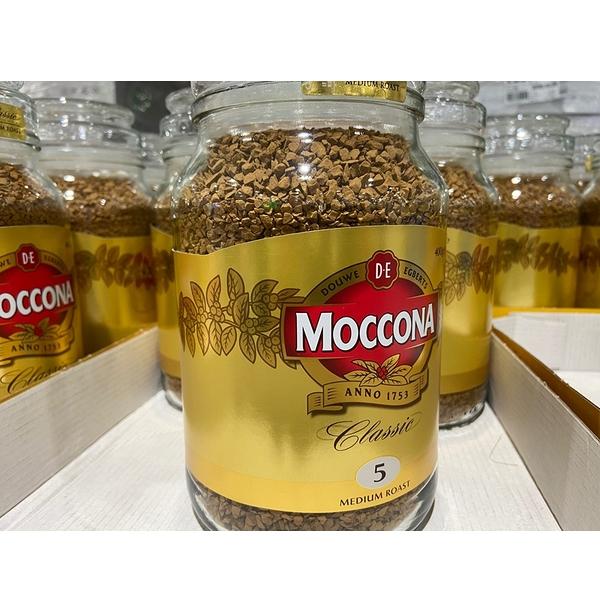 [COSCO代購 玻璃無法超取] CA128828 MOCCONA INSTANT COFFEE 中焙即溶咖啡粉 每罐400公克