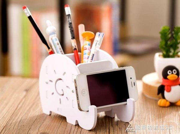 多功能筆筒歐式創意時尚韓國小清新學生可愛桌面收納盒擺件辦公品 酷斯特數位3c