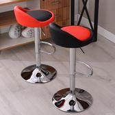 吧臺椅升降椅簡約高腳凳旋轉酒吧桌椅子家用時尚吧凳吧椅收銀凳子 『全館免運』igo