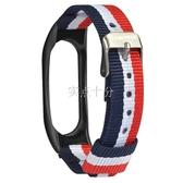 小米手環2  二代 時尚帆布條紋風 個性 替換腕帶 表帶 雙11