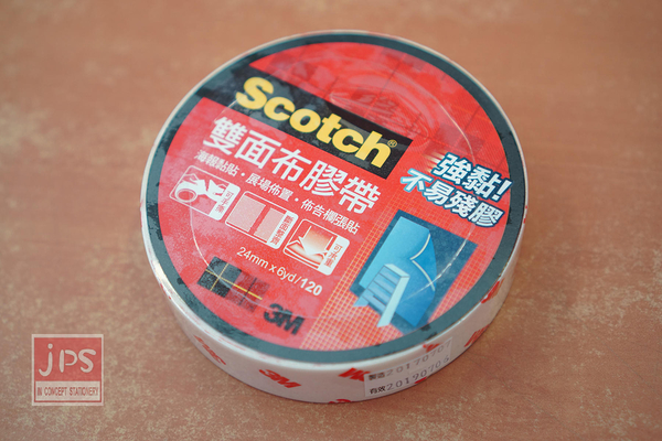 3M Scotch 強黏 不易殘膠 雙面布膠帶 24mm
