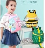 兒童書包 兒童書包幼稚園男1-3-5歲2寶寶雙肩包嬰幼兒防走失背包女孩可 多色小屋
