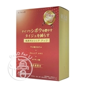 妍美会 專利雙纖倍塑加強膠囊-自然美限定組 30粒/盒【i -優】