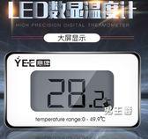 溫度計魚缸溫度計電子數顯led水溫計水族專用魚缸高精度防水草缸測水溫