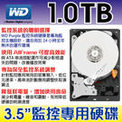 SATA 1TB(1000G)監控專用硬碟