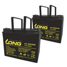 廣隆 LONG 12V 36Ah 電池 兩顆一組 UI-36NE 代步車 電動車 鉛酸【康騏電動車】維修