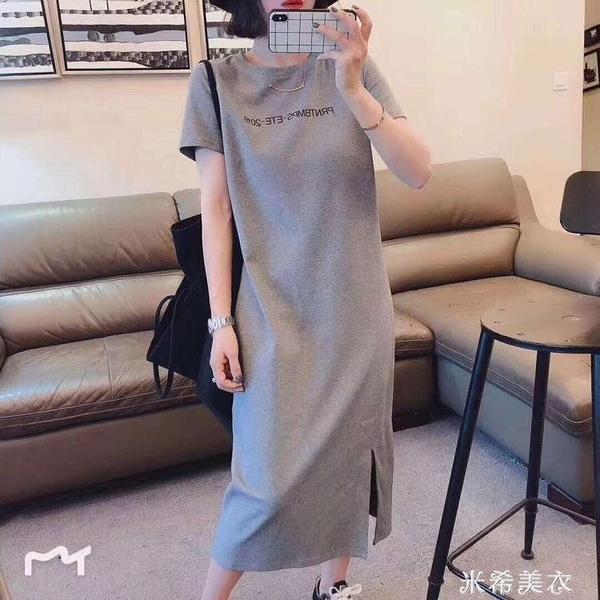 短袖洋裝女新款休閒遮肚大碼寬鬆中長款過膝開叉T恤裙子夏 米希美衣