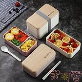 日式飯盒便當分格餐盒雙層分隔型可微波爐專用加熱【聚可愛】