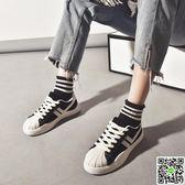小白鞋新款秋季ins街拍板鞋女韓版ulzzang百搭原宿風bf學生小白帆布 摩可美家