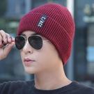 新款韓版男冬天毛線帽護耳保暖套頭羊毛帽時尚百搭青年針織包頭帽 草莓妞妞