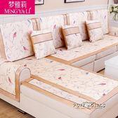 冰絲沙發墊巾罩套夏季客廳通用涼席涼墊簡約現代
