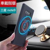 三星 Galaxy Note9 手機殼 N9600 保護套 防摔 軟殼 車載支架 磁吸式車載引磁片 手機支架 指環扣 手機套