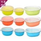 水果籃【雙層大號】洗菜瀝水籃 廚房家用塑料洗水果藍子圓形加厚收納筐