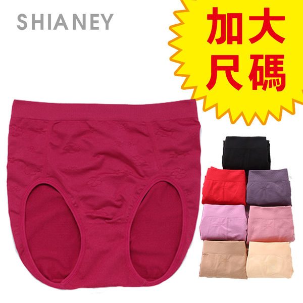 女性無縫中大尺碼內褲 (32~50吋腰圍適穿) 台灣製造 No.699-席艾妮SHIANEY