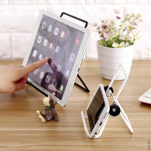 可旋轉金屬折疊手機架懶人看電視手機座桌面手機直播架子平板支架JRM-1677