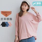 *蔓蒂小舖孕婦裝【M11738】*韓國製.三角皮革寬版T恤