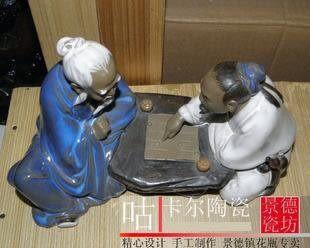 下圍棋 人物手工藝品擺件 雕刻瓷禮品
